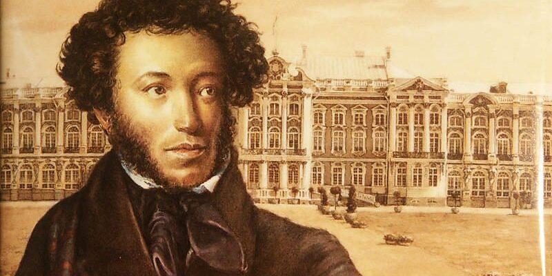 222 года со дня рождения Александра Сергеевича Пушкина!